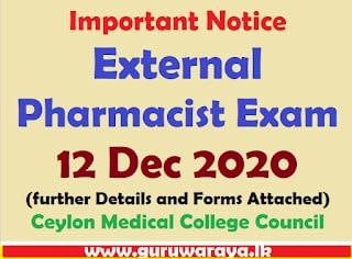 Important Notice : External Pharmacist Exam