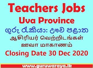 Teaching Vacancies : Uva Province