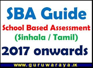 SBA Guide (Grade 6 - 13) : 2017 Onwards