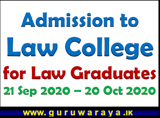 Admission to Law College : for Law Graduates