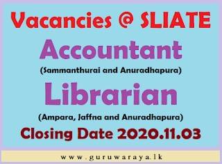Vacancies : SLIATE