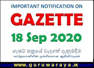 Gazette (18 Sep 2020)