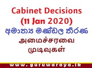 Cabinet Decision (11 Jan 2021)