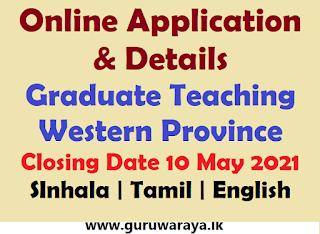 Online Application & Details : Graduate Teaching - Western Province