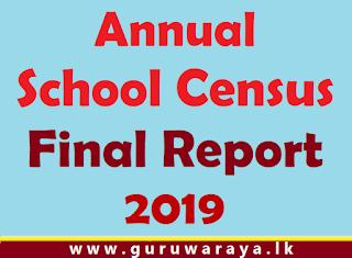 School Census Final Report : 2019