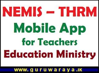 Mobile App for Teachers : Education Ministry