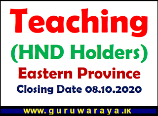 Teaching : Eastern Province (HND Holders)