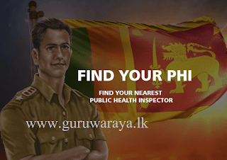 Contact Details of Area PHI's