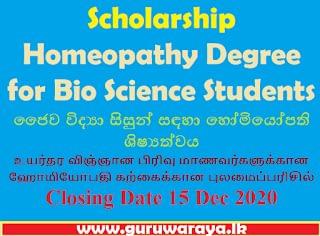 Homeopathy Scholarship