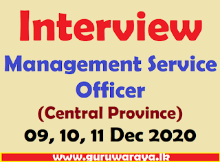 Interview : Management Service Officer (Central Province)