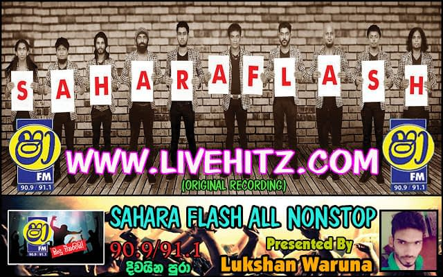 SAHARA FLASH ALL NONSTOP COLLECTION(350000+ Viwes)