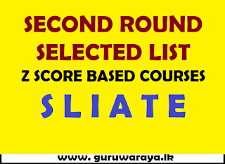 Second Round Selected List : SLIATE