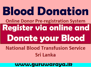 Blood Donation (Register via online and Donate your Blood)