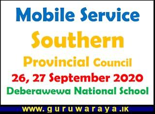 Mobile Service : Southern Provincial Council