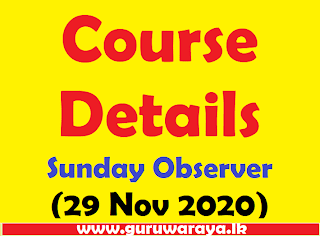 Course Details : Sunday Observer (29 Nov 2020)