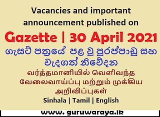 Gazette (30 April 2021)