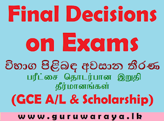 Final Decisions on Exams (GCE A/L and Scholarship)
