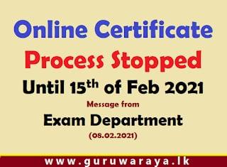 Online Certificate : Message from Exam Department (08.02.2021)