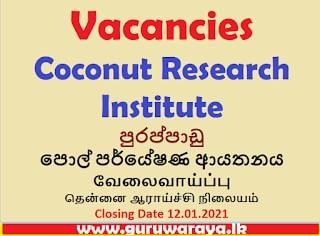 Vacancies : Coconut Research Institute