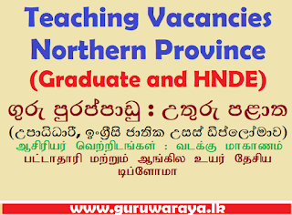 Teaching Vacancies in Northern Province (Graduate and HNDE)