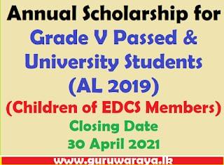 Annual Scholarship   (AL 2019 & G 5 2020) (Children of EDCS Members)