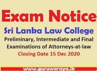 Exam Notice : Sri Lanka Law College