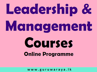 Leadership and Management Courses : Online Programme