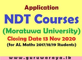 Application : NDT Courses (Moratuwa University)