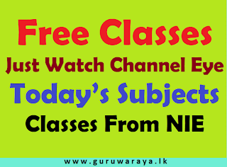 Today Subjects : Classes From NIE
