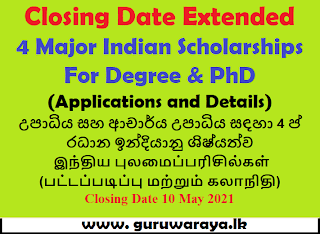 Closing Date Extended for 4 Major Indian Scholarship Programme