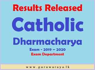 Results Released : Catholic Dharmacharya  Exam - 2019 - 2020