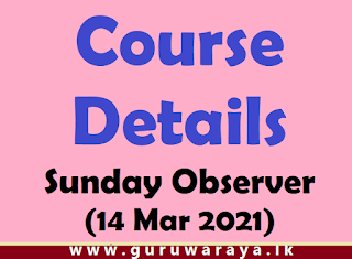 Course Details : Sunday Observer (14 March 2021)