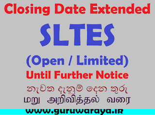 Gazette Released : SLTES Closing Date Extended