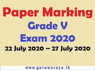 Grade V Exam 2020 : Paper Marking