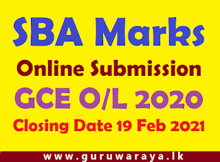 SBA Marks : GCE O/L 2020  (Online Submission)