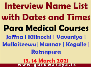 Interview Name List with Dates and Times Para Medical Courses