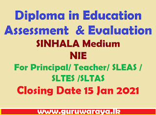 Diploma in Education Assessment and Evaluation (SINHALA Medium : NIE)