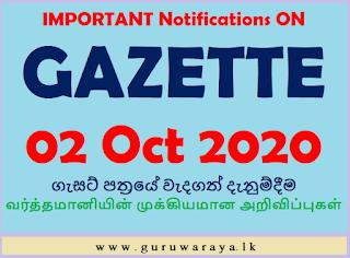 GAZETTE  02 Oct 2020