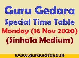 Guru Gedara Monday Time Table (16 Nov 2020)