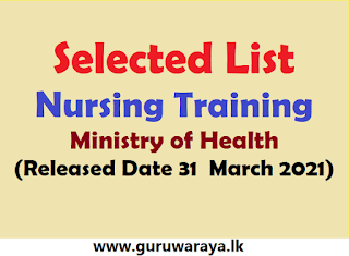 Selected List : Nursing Training