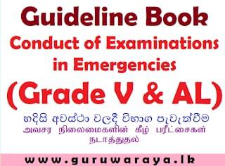 Guidelines Book : Conduct of Examinations in Emergencies (Grade V & AL)