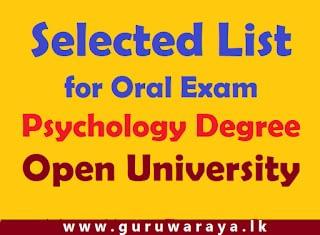 Oral Exam Interview List : Psychology Degree Open University
