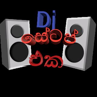 Inna Laga Asi Dj Remix Mp3 Download
