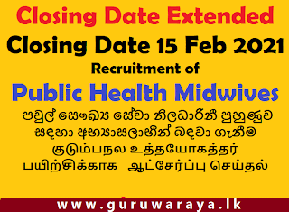 Closing Date Extended : Public Health Midwives