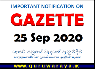 Important Notifications from Gazette (Sep 25, 2020 )