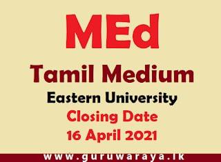 MEd : Tamil Medium (Eastern University)