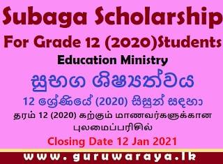 Subaha Scholarship for Grade 12 Students
