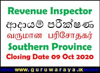 Revenue Inspector : Southern Province