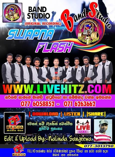SWAPNA FLASH LIVE IN  SARIGAMA SAJJE BAND STUDIO 2020-07-25