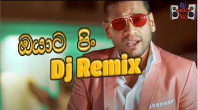 Oyata Pin (ඔයාට පිං) Bila Dj Remix Mp3 Download